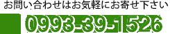 0978-62-0577
